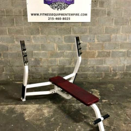 Benches/Squat Racks Archives - Fitness Equipment Empire